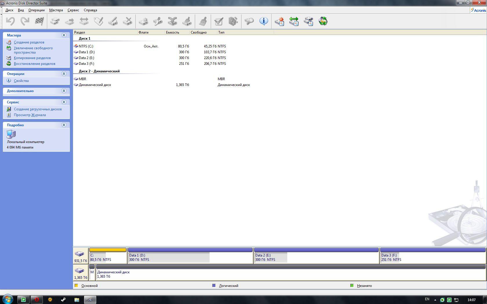 Раскрывая тайны Windows: как динамический диск сделать базовым?