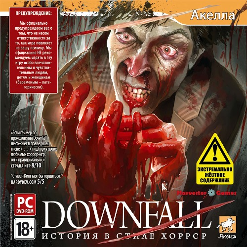 Downfall: История в стиле хоррор / Downfall: A Horror Adventure Game (Акелла) (RUS) [RePack]