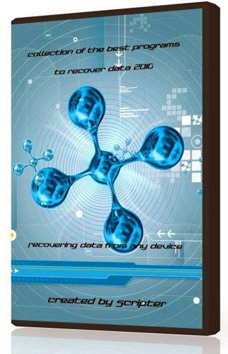 Сборник лучших программ для востановления данных 2010