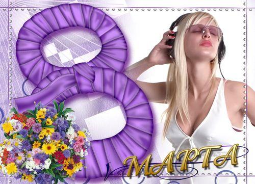 http://i1.imageban.ru/out/2010/02/27/0fd8e0c95b3bd844ac15b8cd19c5f95a.jpg