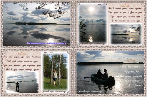 http://i1.imageban.ru/out/2010/02/27/c0000e9028fcdc7898dc177efd89b8ef.jpg