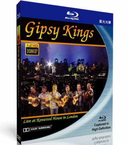Gipsy Kings: Концерт в Кенвуд Хаус, Лондон / Gipsy Kings: Live at Kenwood House in London (2004) BDRip 720p | 1080p