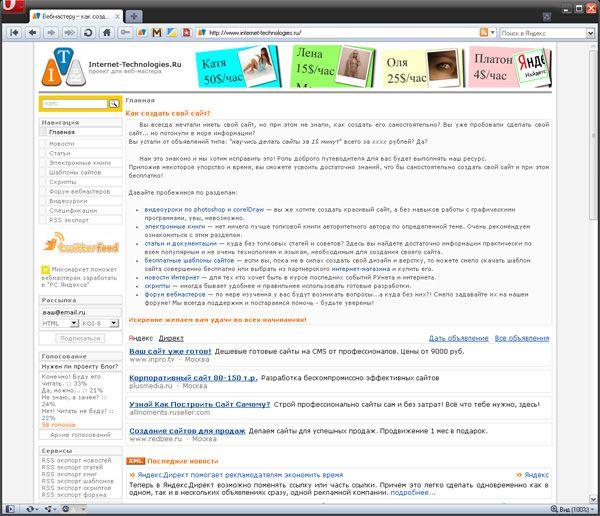 http://i1.imageban.ru/out/2010/03/13/9a84399124c8ff3e017c0c5e91fba27f.jpg