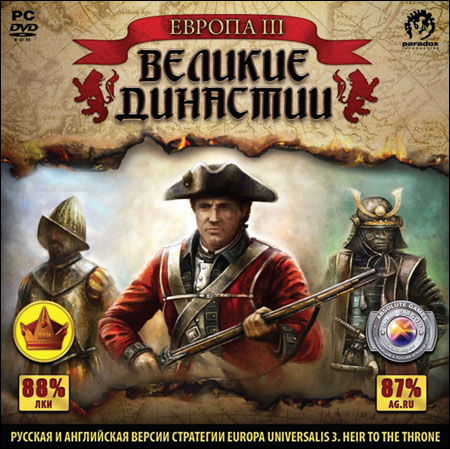 ������ 3: ������� �������� / Europa Universalis 3: Heir to the Throne (1�-��������/Snowball Studios) (RUS) [Repack]