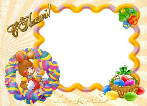 http://i1.imageban.ru/out/2010/03/22/c00ad8d0fdd0143ddf8231e02c9858d4.jpg