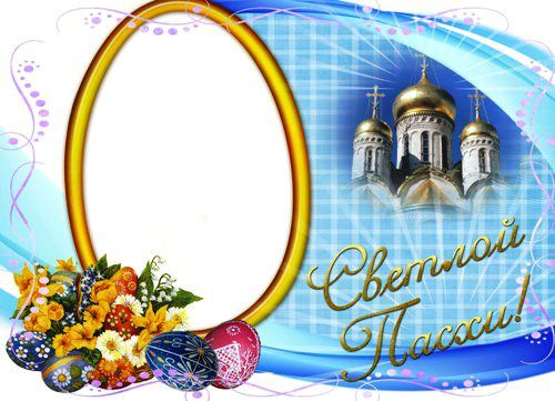 http://i1.imageban.ru/out/2010/03/22/df37f7f812b0d5871752cc44d8ba382e.jpg