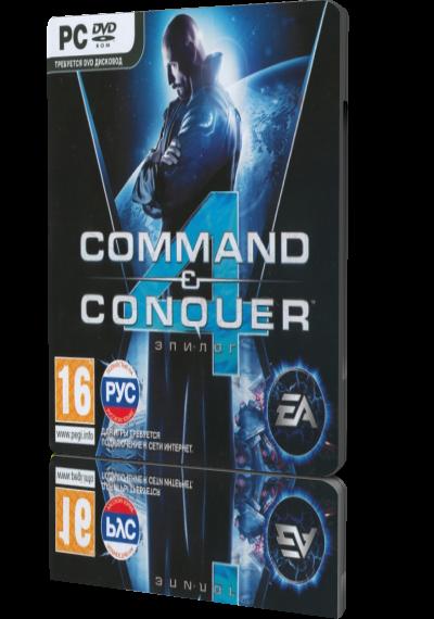 Command & Conquer 4: Эпилог. Расширенное издание (Electronic Arts) (RUS) [Repack]
