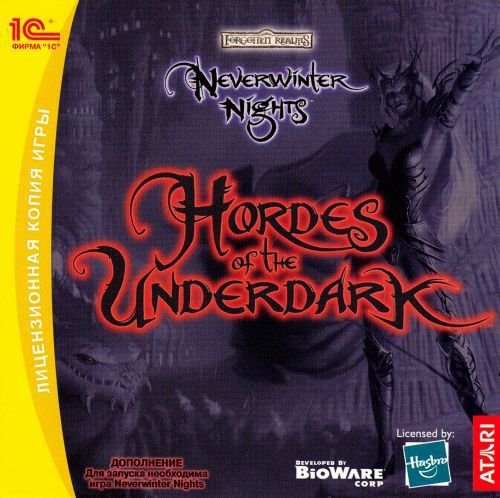 Neverwinter Nights Hordes of the Underdark (RUS) [L]