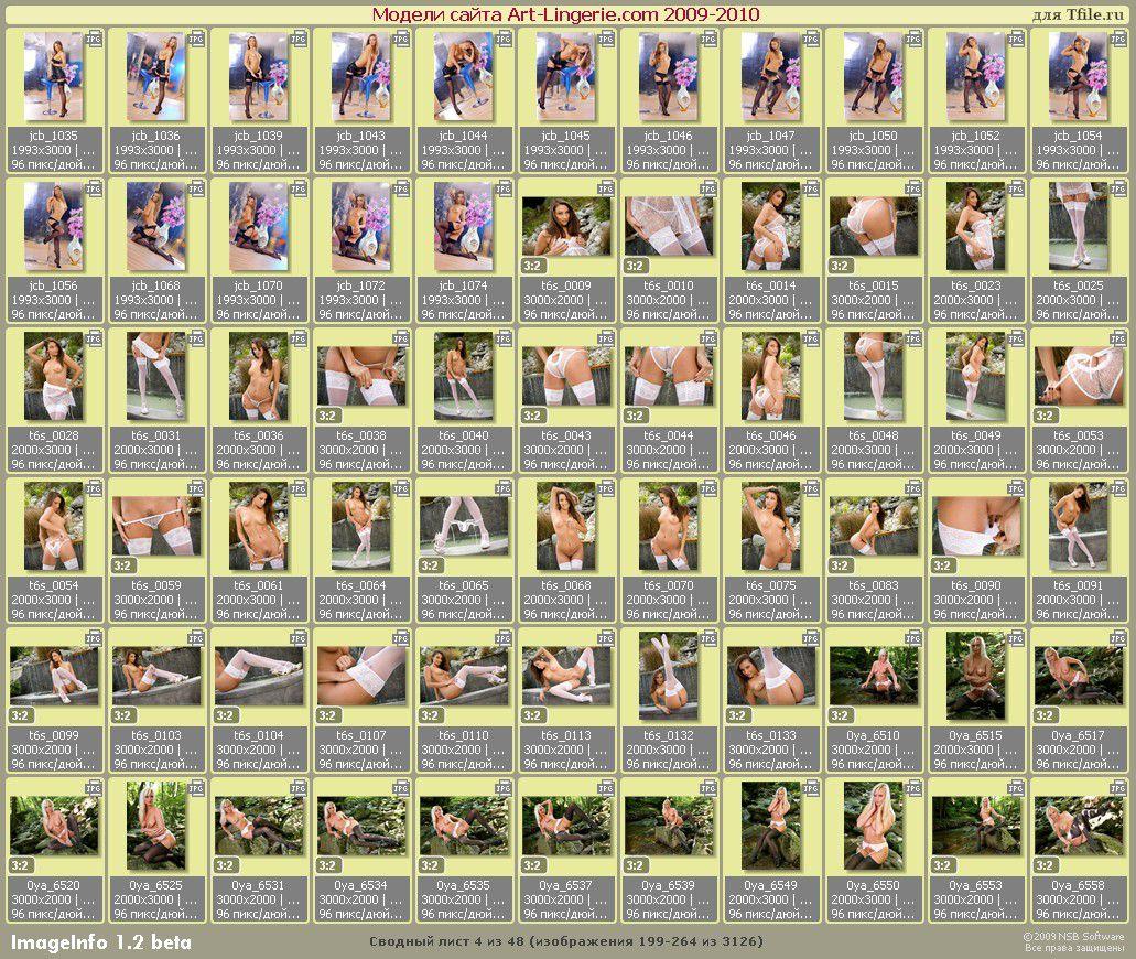 http://i1.imageban.ru/out/2010/04/22/3065335565e45a730acb9494ae0eb51e.jpg