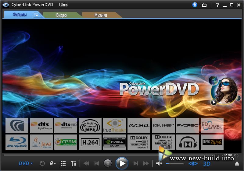 Download Cyberlink Powerdvd 10 Gratis
