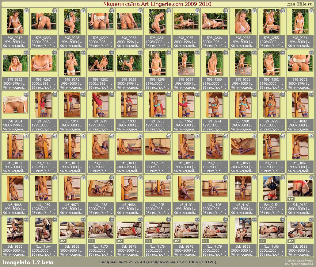 http://i1.imageban.ru/out/2010/04/22/45dbd47493a0c7b9d2f7e0716d5dc5cb.jpg