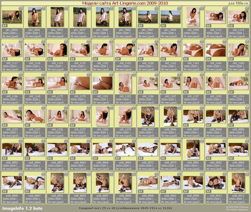 http://i1.imageban.ru/out/2010/04/22/4b370129397034dda60b5eed2b291008.jpg