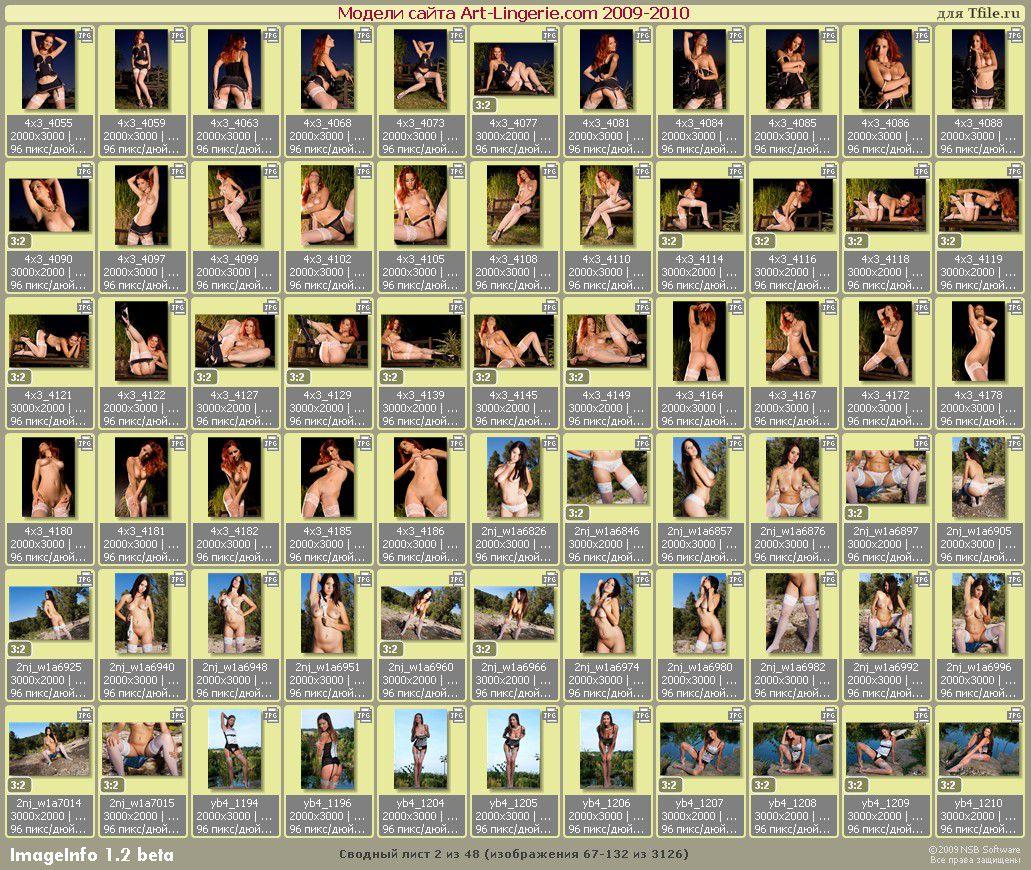 http://i1.imageban.ru/out/2010/04/22/53a6d30dc5dddc2c9f7b3ab5a5823c09.jpg