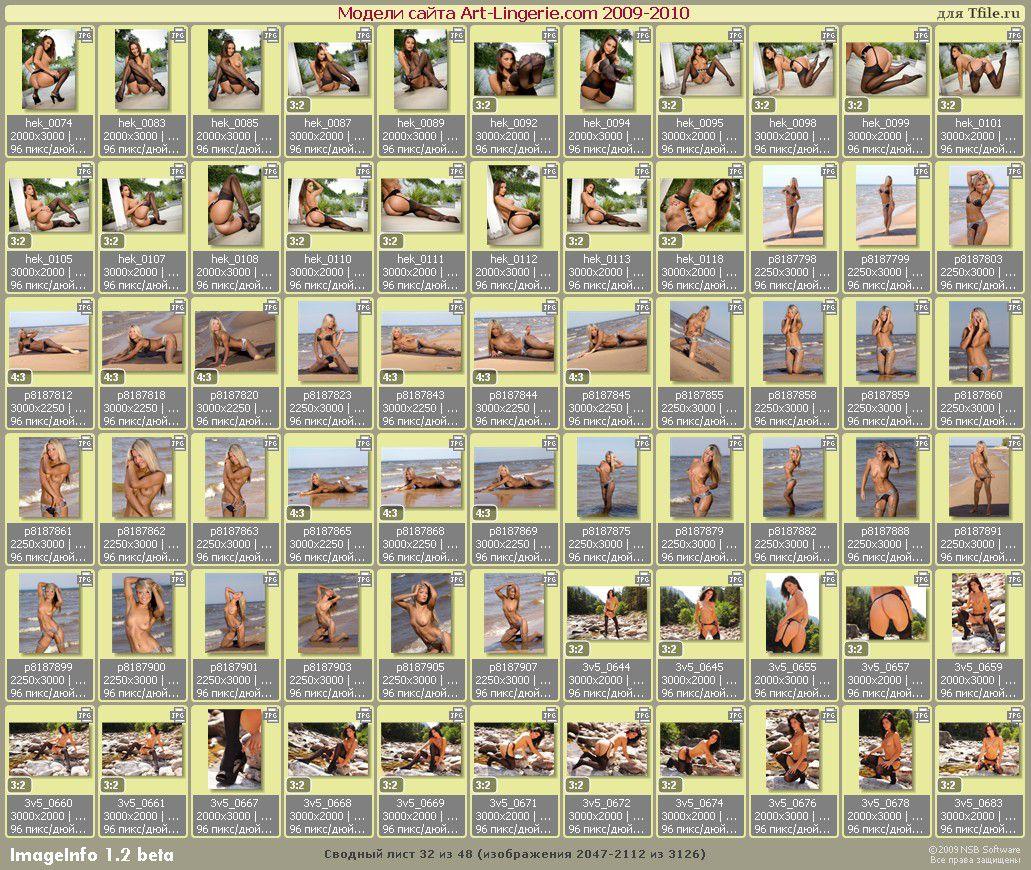 http://i1.imageban.ru/out/2010/04/22/7282a163c95c3d77e8c0b0ea668130ac.jpg