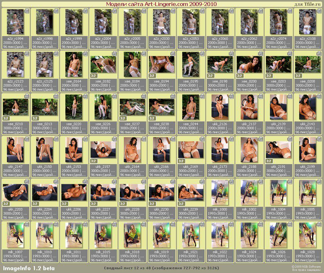 http://i1.imageban.ru/out/2010/04/22/957e01219ebac18ed4ea9b4a6811dc35.jpg