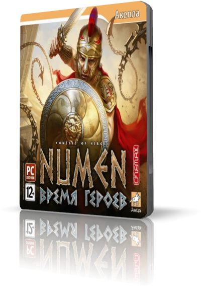 Numen: Время героев (Акелла) (RUS) [L]