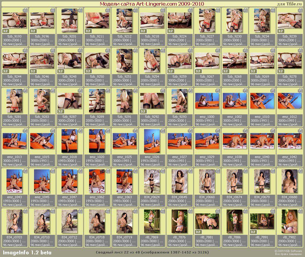 http://i1.imageban.ru/out/2010/04/22/c419a3420fc1182c62e482f0437215e1.jpg