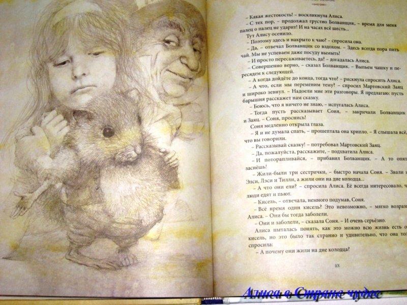 http://i1.imageban.ru/out/2010/04/25/b45b4022e9ffeb5d32cf03cbb60f17dc.jpg