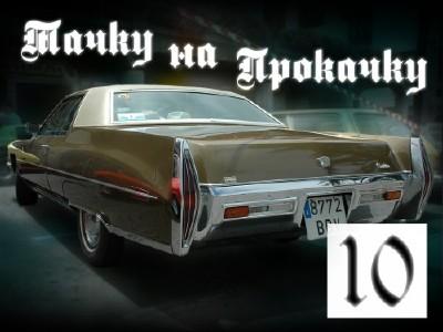http://i1.imageban.ru/out/2010/05/17/8e38891543ba1e45a360f476034845d8.jpeg