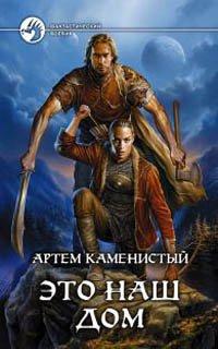 http://i1.imageban.ru/out/2010/05/19/2e87e5a033988915e5fe6506677e9ffa.jpeg
