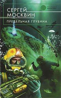 http://i1.imageban.ru/out/2010/05/19/417810d0da35e88aade7acca57501b8a.jpeg