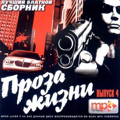 http://i1.imageban.ru/out/2010/05/20/bfdb34b4f5c2c56bb63e24d022b18cdd.jpg