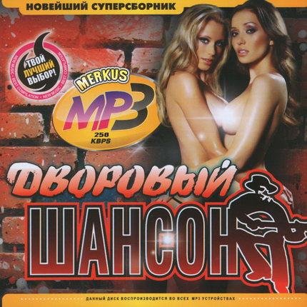 http://i1.imageban.ru/out/2010/05/20/e144e408c16c76c9cf31d20404055436.jpg
