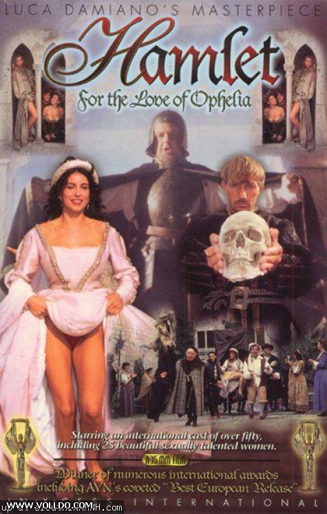 Гамлет фильм эротика