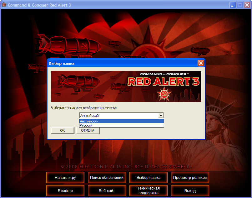 ENG Англофикатор Command & Conquer: Red Alert 3.