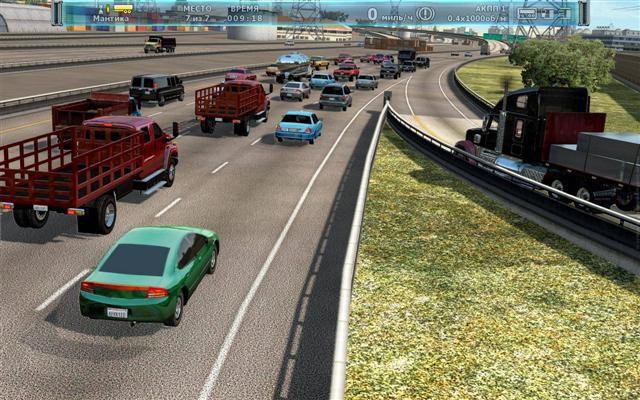 Rig'n'Roll: Die Truck-Simulation (2010/DE/ENG)