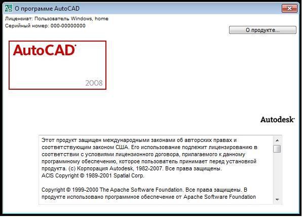 Autocad 2010 portable скачать торрент — kamasanadom.