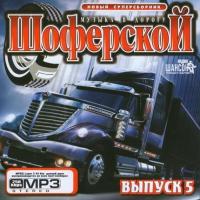 http://i1.imageban.ru/out/2010/06/04/c9a055da927a88a8977705e8edd4d4c1.jpg
