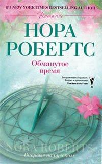 http://i1.imageban.ru/out/2010/06/06/ce0ef242d49ce6eb1b994255f09b08ef.jpeg