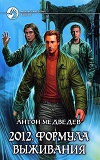 http://i1.imageban.ru/out/2010/06/25/97c39ca82d7129294c60d042f0113926.jpeg