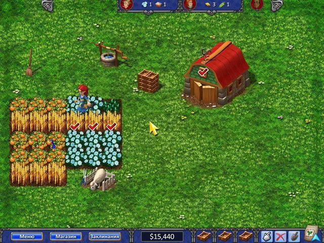 Волшебная Ферма Ключ К Игре Алавар