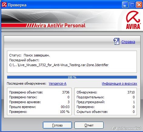 Обзор бесплатных антивирусов