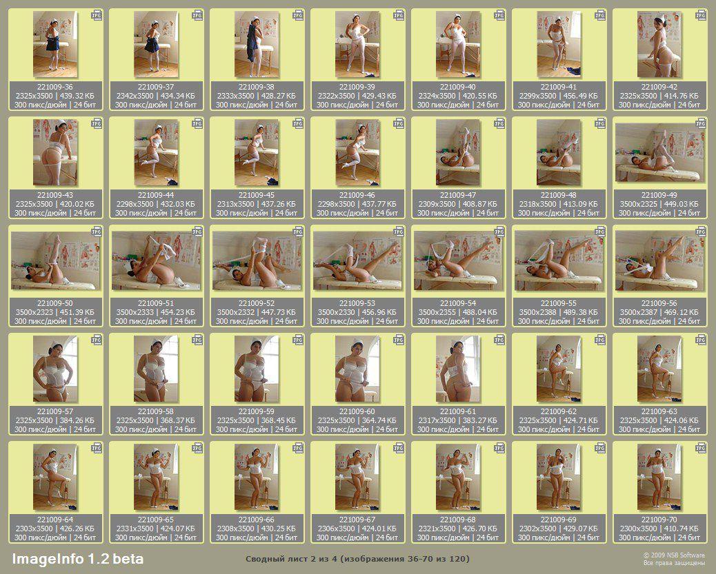 http://i1.imageban.ru/out/2010/08/19/9a9a749059263bc81afa51b57ff01de3.jpg