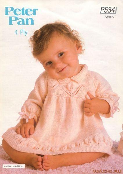 Платье для малышек. Это цитата сообщения Luyda52 Оригинальное сообщение