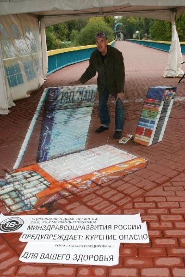 http://i1.imageban.ru/out/2010/08/24/a4262ae1979e5ebc08a678c94b92053b.jpg