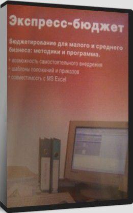 ��������-������ 2010 10 [2010, RUS]