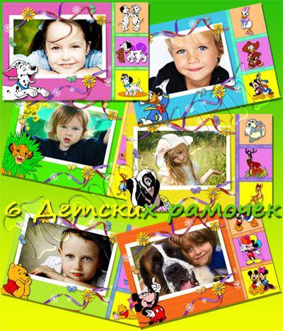 Детские рамки для Photoshop - Мультфильмы