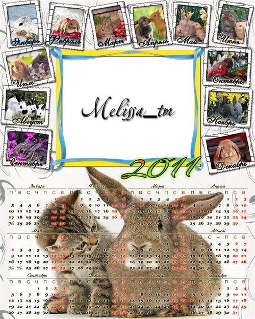 http://i1.imageban.ru/out/2010/10/07/ad27f7c332486d9d99a7d55d05f1cf91.jpg
