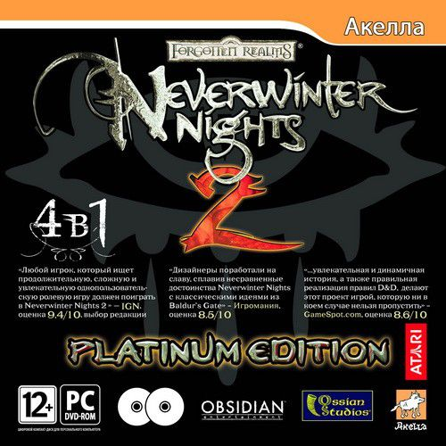 Neverwinter Nights 2 Platinum (Акелла) (RUS) [L]