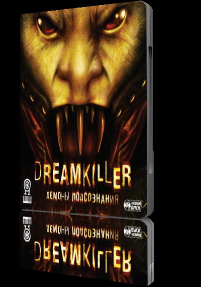 Dreamkiller: Демоны подсознания  (Новый Диск)   (RUS)   [RePack]