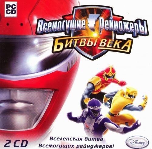 Всемогущие рейнджеры. Битвы века / Power Rangers Super Legends (Новый диск) (RUS) [L]