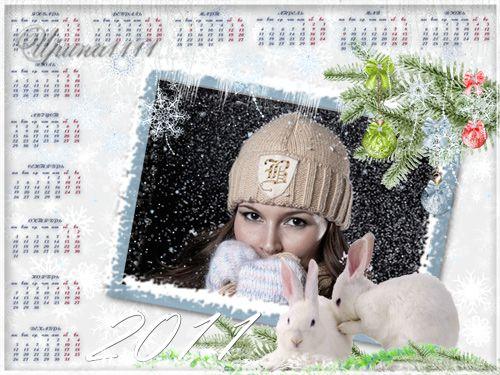 Календарь с кроликами и рамкой