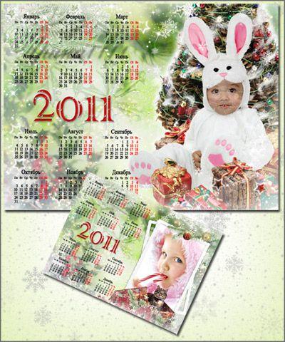 Рамка-шаблон + календарь для Photoshop - Зайчонок