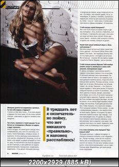 https://i1.imageban.ru/out/2010/11/06/260e26f1a2cb91fb8d08f7113666ff0e.jpg