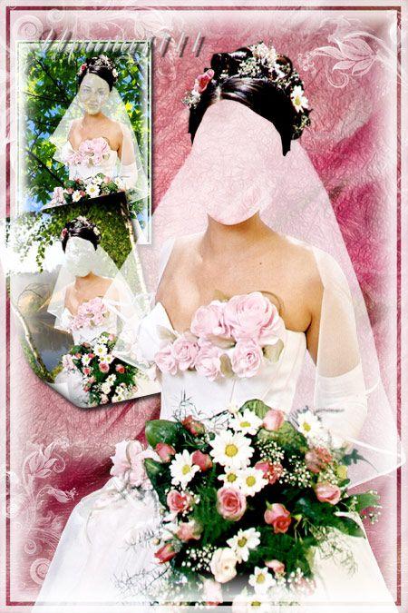 Женский шаблон для Photoshop - Платье невесты