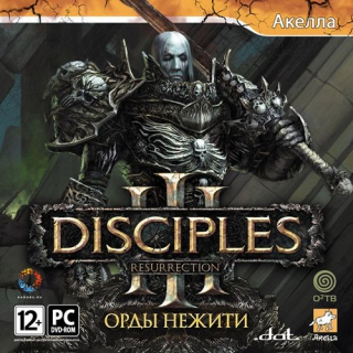 Disciples 3: Орды нежити / Disciples 3: Resurrection v.1.1 (Акелла) (RUS) [Repack]